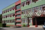 Szentesi Koszta József Általános Iskola